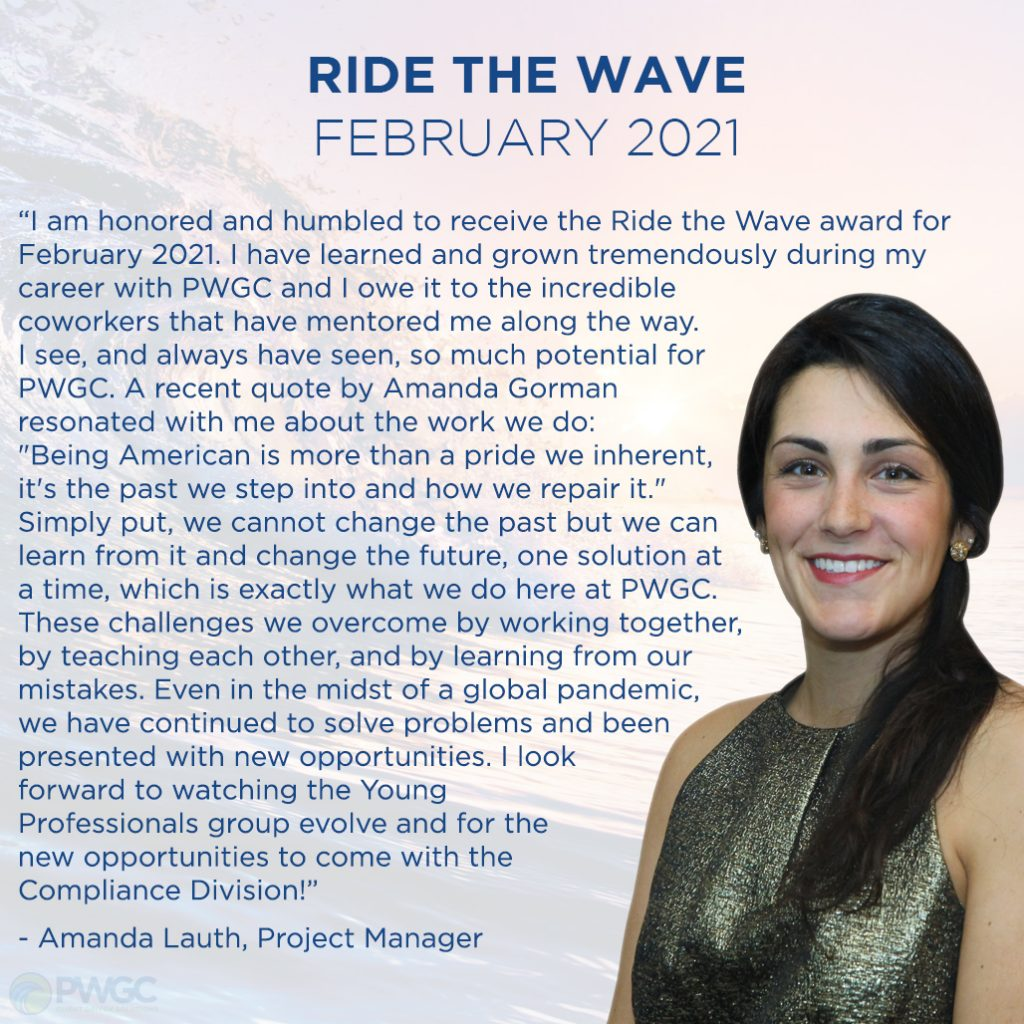 Ride the Wave February 2021 Award Recipient Amanda Lauth